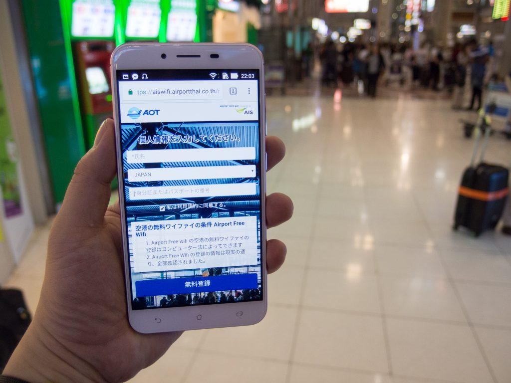 スワンナプーム国際空港は無料のWi-Fiもあるので、SIMを買う前にインターネットに接続できます