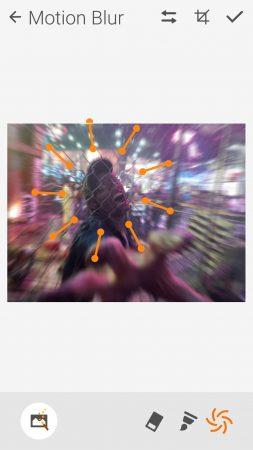 zenfone-photocollage-16