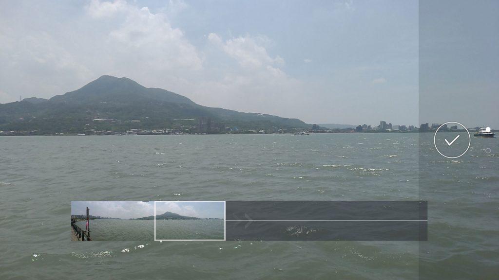 ZenFone 4 panorama mode